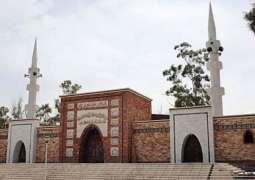 Lal Masjid Saga: SP, DSP suspended on negligence
