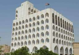 Iraq Rejoins With Hundreds of Artifacts Smuggled Abroad During Conflict - Foreign Ministry