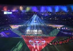Glittering ceremony of PSL 2020 to be held at NSK today