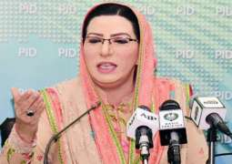 Special Assistant to Prime Minister on Information and Broadcasting Dr Firdous Ashiq Awan on Thursday has lashed out at Pakistan Peoples Party (PPP) chairman Bilawal Bhutto Zaradri  said