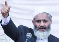 Should Irfan Jutt who has won Kabbadi world cup too be made PM: Siraj ul Haq
