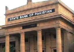 Current account deficit   dips by 72percent in seven month: SBP