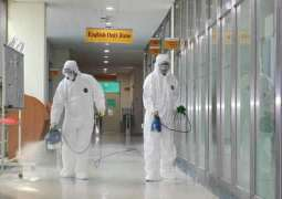 WHO in Touch With Seoul in Light of New Coronavirus Cases in Daegu Area - Spokesman