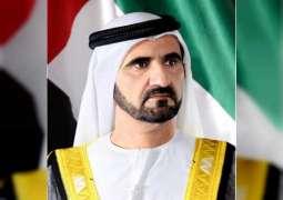 محمد بن راشد يرعى ختام تمرين أمن الخليج العربي 2