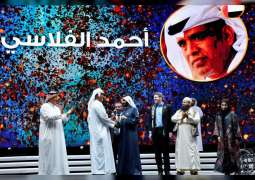 محمد بن راشد يكرّم صنّاع الأمل في الوطن العربي ويعلن دعم المبادرة لمستشفى مجدي يعقوب الخيري لأمراض القلب