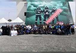 اختتام منافسات تحدي الإمارات لفرق الإنقاذ 2020 بدبي