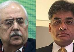 PM decides to appoint Khaid Javed as new AGP