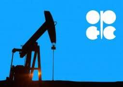 OPEC daily basket price stood at $58.94 a barrel Thursday