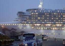 Israeli Citizen Evacuated From Diamond Princess Ship Tests Positive for Coronavirus