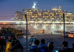Canadian Plane Carrying Cruise Ship Evacuees Arrives in Ontario - Foreign Minister