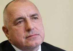 Catalonia Starts Investigating Bulgarian Prime Minister for Money Laundering - Reports