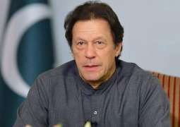 PM Khan plans grand relief plan for the public
