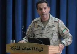 """""""قوات التحالف"""": اعتراض وتدمير زورق مفخخ مسير عن بعد أطلقته الميليشيا الحوثية من الحديدة"""