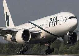 PIA suspends flight operation to Beijing, Tokyo till March 15