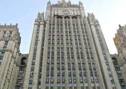Latvia Blocks Entry to Russian Journalist From Izvestiya Newspaper on Estonia's Request