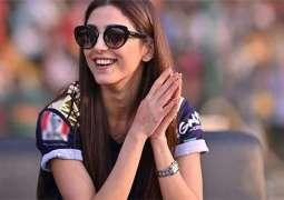 Maya Ali gets emotional to see crowds saying  Pakistan Zindabad' during PSL 2020 matches