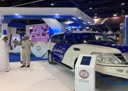 شرطة أبوظبي تعرض تقنيات متطورة في