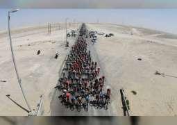 البريطاني آدم ياتيس بطلا للمرحلة الثالثة للطواف .. و الامارات في صدارة الفرق