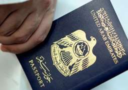 UAE, Dominica visa waiver agreement enters into force