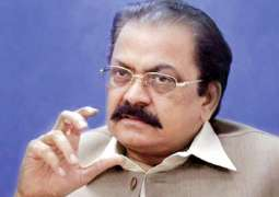 Punjab Govt objection over Nawaz Sharif ailment  is baseless: Rana Sana Ullah