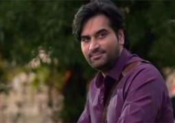 Humayun Saeed thanks fans for love, prayers