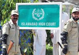 IHC summons report from ministry of human right regarding children facilities in family courts