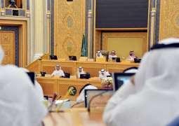 مجلس الشورى يعقد جلسته العادية السابعة والعشرين من أعمال السنة الرابعة للدورة السابعة
