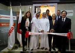 """افتتاح المكتب الإقليمي لـ """"كيوا كيرين"""" الدوائية اليابانية بمدينة دبي الطبية"""