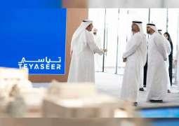 """خالد بن محمد بن زايد يطلق """" تياسير"""" ذراع الخدمات الإرشادية للمستفيدين من برنامج قروض إسكان المواطنين في أبوظبي"""
