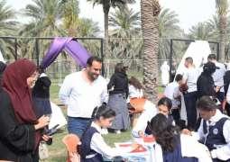 افتتاحِ المهرجان السابع للكتاب المستعمل في حديقة النخيل بالشارقة