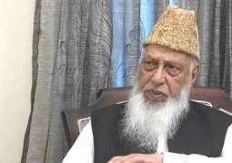 Professor Khurshid expressed sorrow over sad demise of Naimatullah Khan