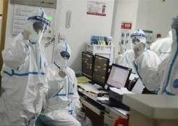 UN Expert Urges N. Korea to Allow Full Access to Medical Staff Amid Coronavirus Threat