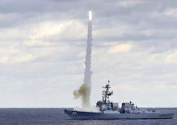 US Navy Tests First SM-2 Missile From Restarted Production Line - Raytheon