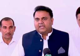 Fawad Ch says moon of Holy month  of Ramazan will be visible on April 24