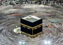 Saudi Arabia Closes Country to Pilgrims Due to COVID-19 Outbreak - Foreign Ministry
