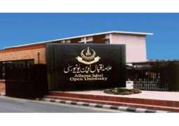 Allama Iqbal Open University (AIOU) Matric/FA admissions to be closed on Tuesday