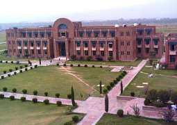 International Islamic University, Islamabad (IIUI) among top 250 varsities of world & 3rd best in Pakistan
