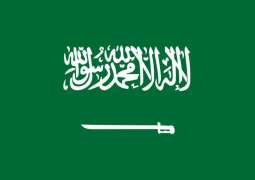 Saudi Arabia suspends Umrah visits over coronavirus fears