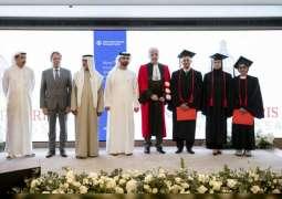 """مركز دبي المالي العالمي يحتفي بتخرج أولى دفعات """"الأكاديمية"""" من برنامج ماجستير القيادة التنفيذية في القانون"""