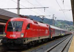 Moscow-Nice Train Route Suspended Starting March 4 Due to COVID-19 - Transport Ministry