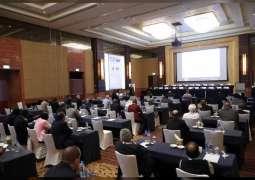 انطلاق اجتماعات كونجرس الاتحاد الدولي للشطرنج في أبوظبي