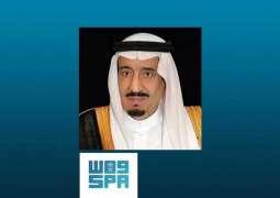 خادم الحرمين الشريفين يتلقى برقيات عزاء ومواساة في وفاة الأمير طلال بن سعود بن عبدالعزيز ـ رحمه الله ـ