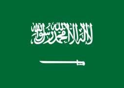 Saudi Arabia stops issuing visas to tourists from countries worst hit by coronavirus
