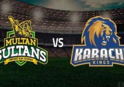 PSL 2020: Multan Sultans made 102 scores in 12th overs against Karachi Kings
