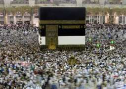 Hajj can also be affected if Coronavirus spreads much: President