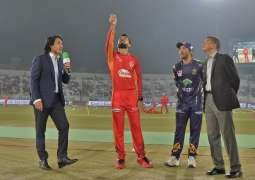 Gladiators beat United to go on top of HBL PSL 2020 points table