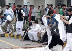 At least 11 people injured in student clash at PU