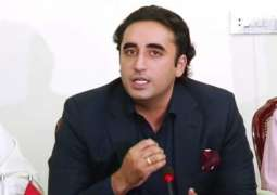 PPP chairman to address Met the Press on Monday