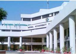 NHA GM punished for corruptions, misuse of authority
