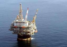 US Auctions 12Mln Barrels of Oil in Strategic Petroleum Reserve - Energy Dept.
